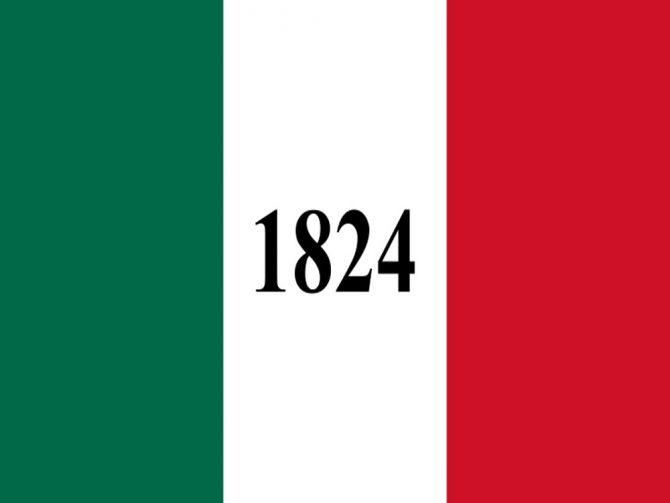 3ft x 5ft Alamo Flag