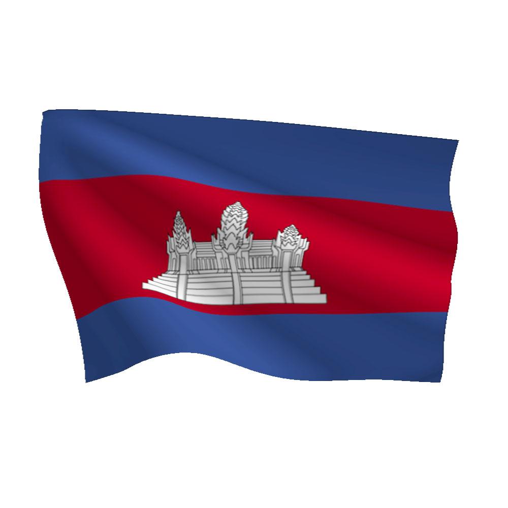 Polyester Cambodia Flag Light Duty Flags International