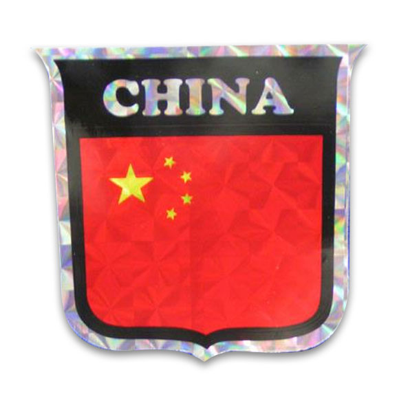 Vinyl Metallic China Decal