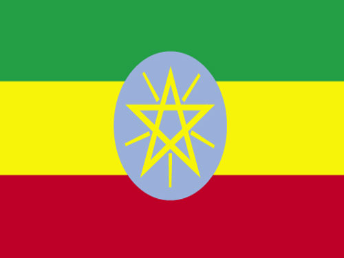 4in x 6in Ethiopia Flag with Staff and Spear