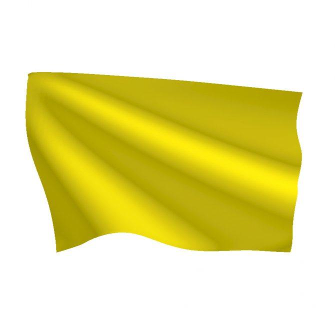 FM Yellow Flag