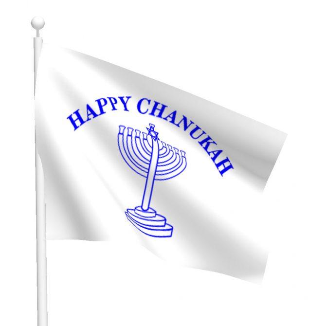 Happy Chanukah Flag