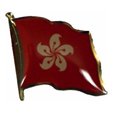 Hong Kong Flag Lapel Pin