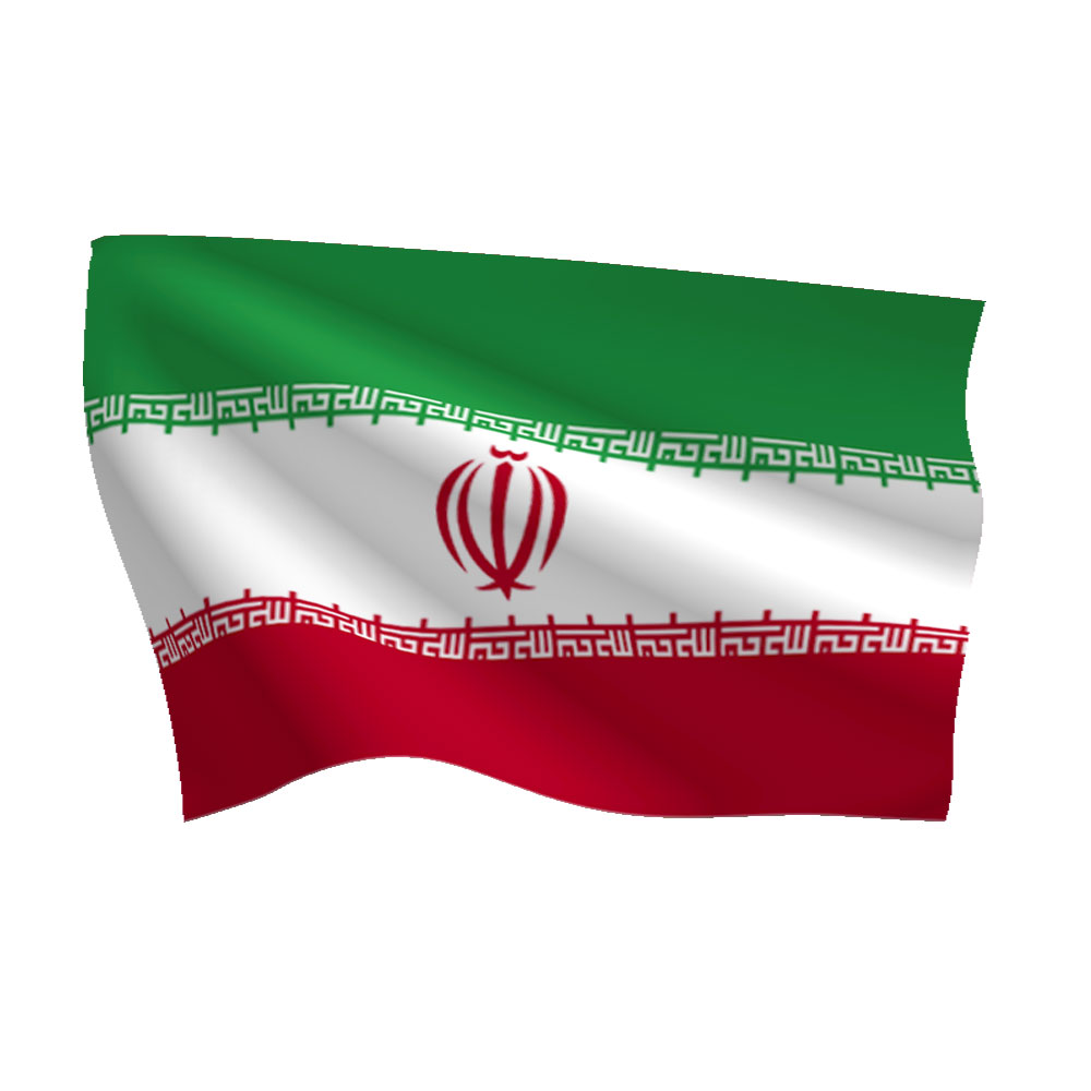 Iran Flag Heavy Duty Nylon Flag Flags International