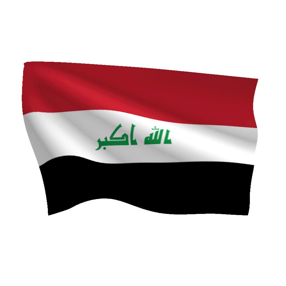 Iraq Flag Heavy Duty Nylon Flag Flags International