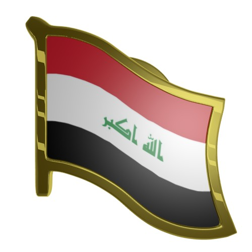Iraq Flag Lapel Pin