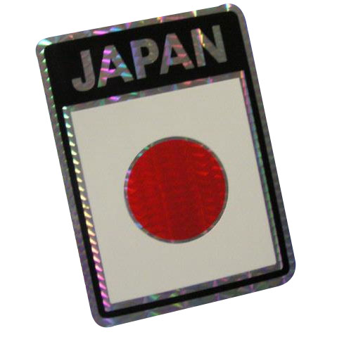 Vinyl Metallic Japan Decal