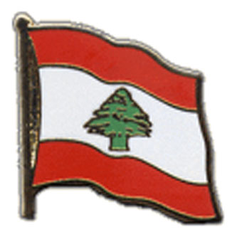 Lebanon Flag Lapel Pin