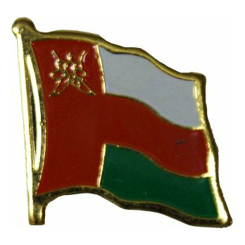 Oman Flag Lapel Pin