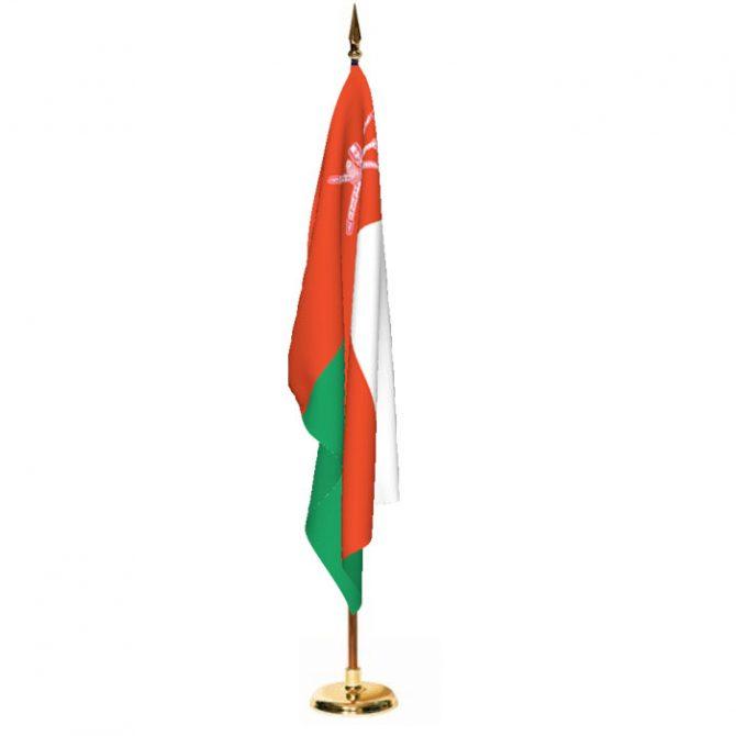 Indoor Oman Ceremonial Flag Set