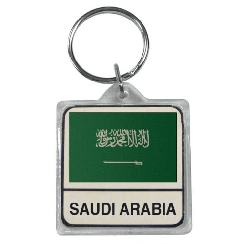 Saudi Arabia Keychain
