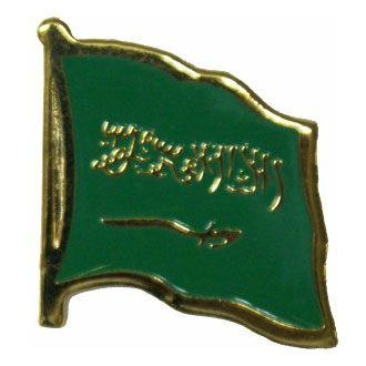 Saudi Arabia Flag Lapel Pin
