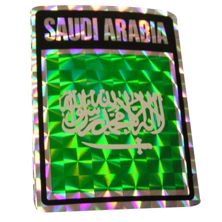 Vinyl Metallic Saudi Arabia Decal