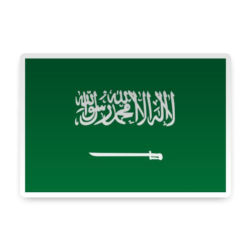 Saudi Arabia Sticker