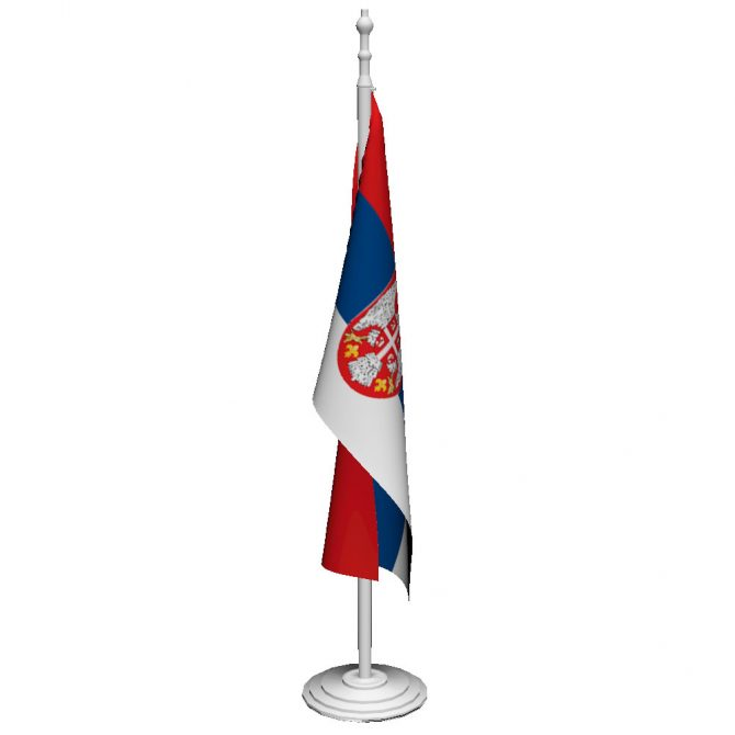 Serbia with Seal Flag