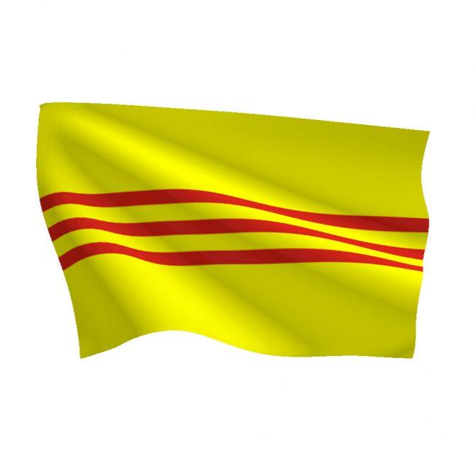 South Vietnam Flag