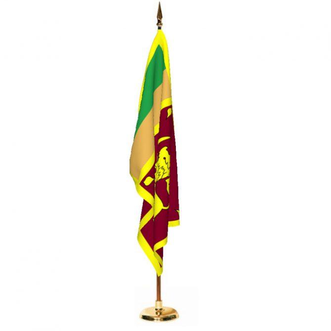Indoor Sri Lanka Ceremonial Flag Set