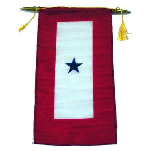 Blue Star Banner (1 Star)