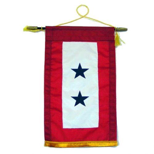 Blue Star Banner (2 Star)