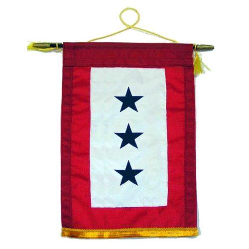 Blue Star Banner (3 Star)