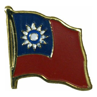 Taiwan Flag Lapel Pin