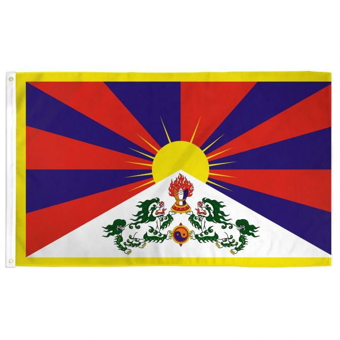 Polyester Tibet Flag