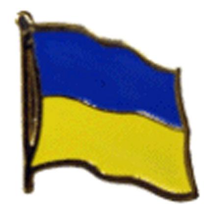 Ukraine Flag Lapel Pin