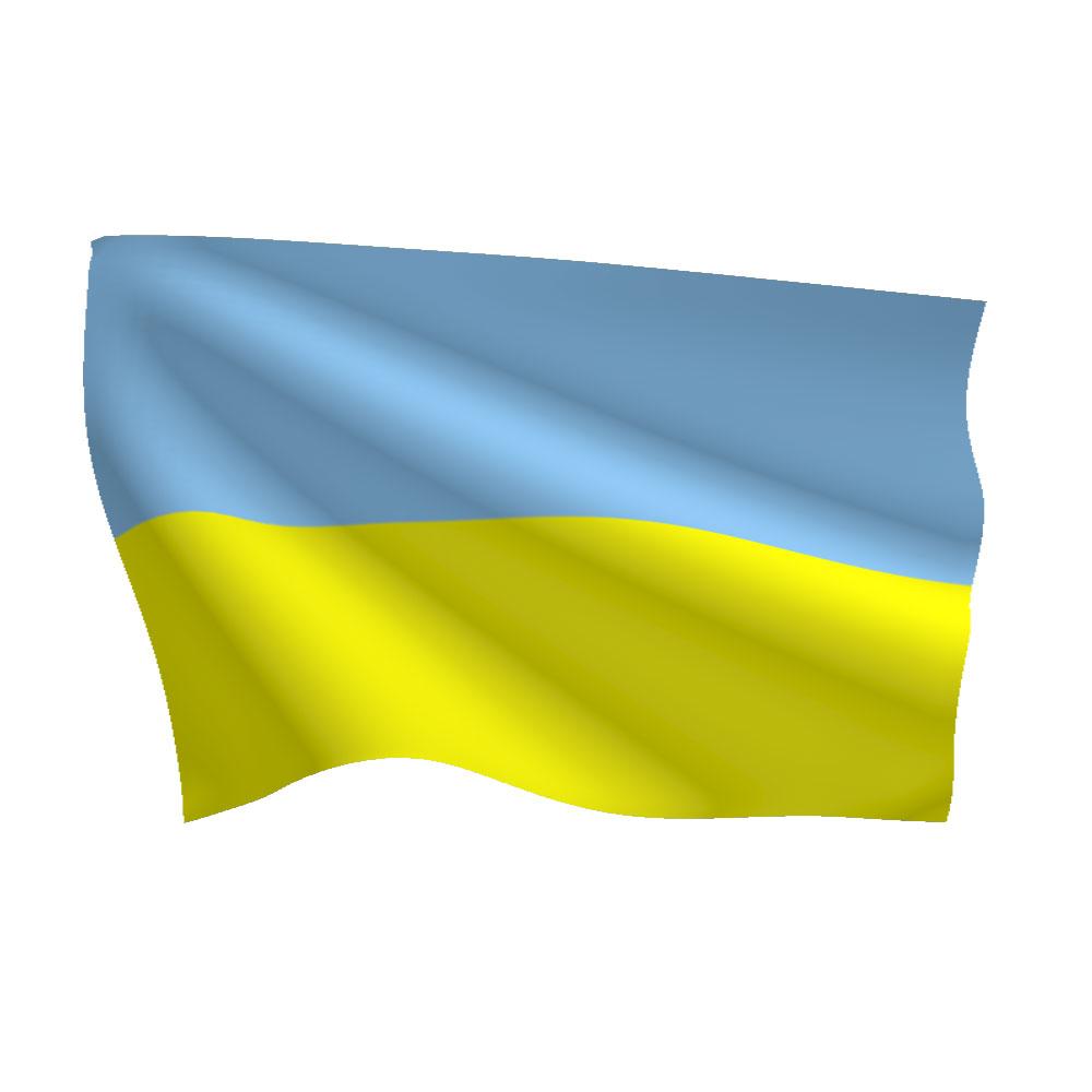 Ukraine Nylon