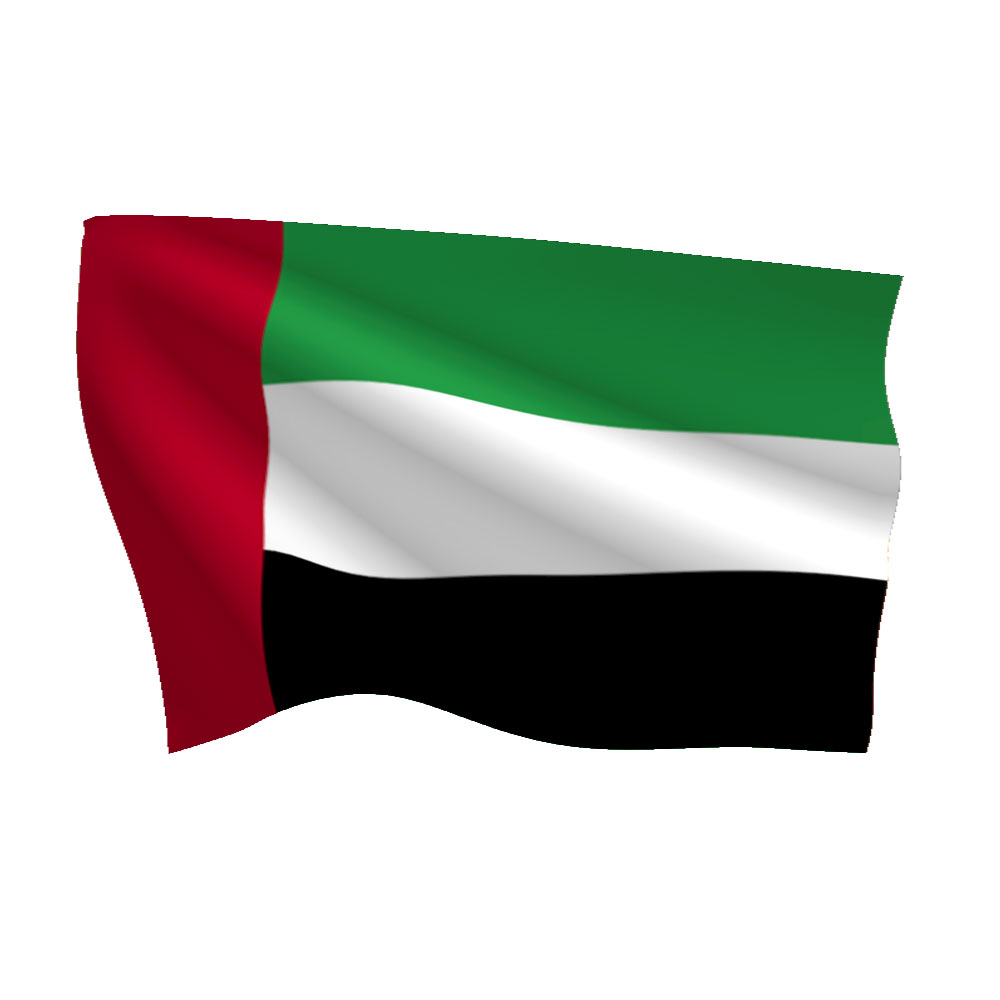 united arab emirates flag heavy duty nylon flag flags international